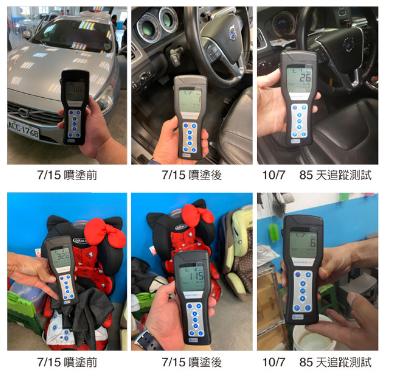 proimages/Press/火狐截图_2019-11-07T08-39-54.417Z.png
