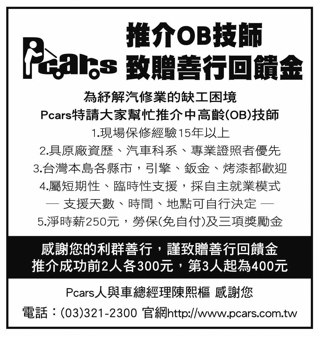 proimages/news/善行回饋金.jpg